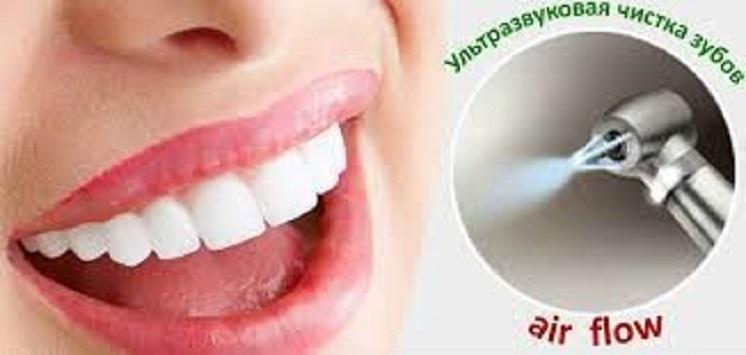 отбеливание зубов irecommend
